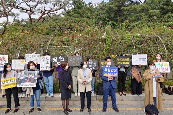 ベトナム戦争での韓国軍被害者の賠償訴訟 韓国政府が反論