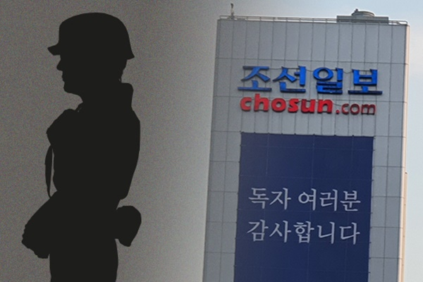 """당직병사 """"추미애 아들 관련 인터뷰 왜곡·조작 조선일보 언중위 제소"""""""