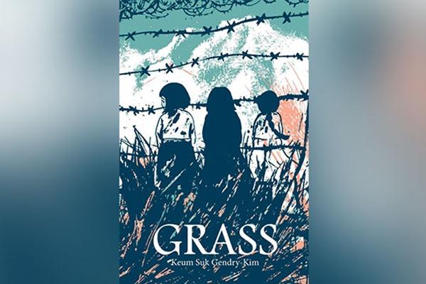 韓国グラフィックノベル「草」 米ハーベイ賞で受賞