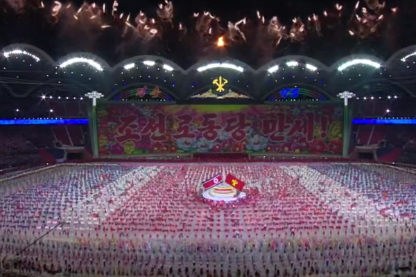 北韩困难中接连举行大型活动 似有意向国内外显示经济并不恶劣