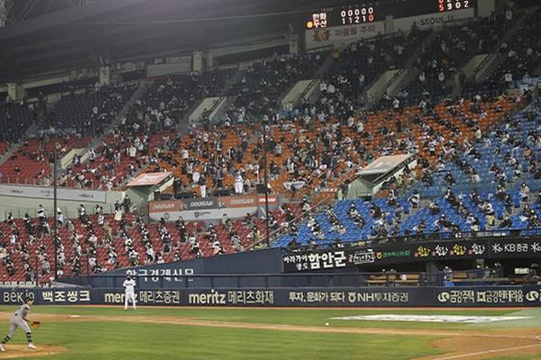 Xúc tiến nâng số lượng khán giả tới sân cổ vũ thể thao trong tháng 11