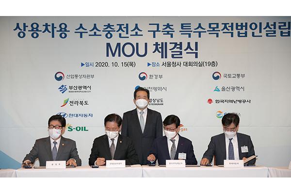 Chính phủ Hàn Quốc tăng tốc mở rộng nền kinh tế hydro