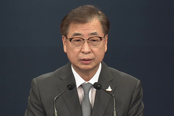 S. Korea's National Security Adviser to Meet US Secretary of State