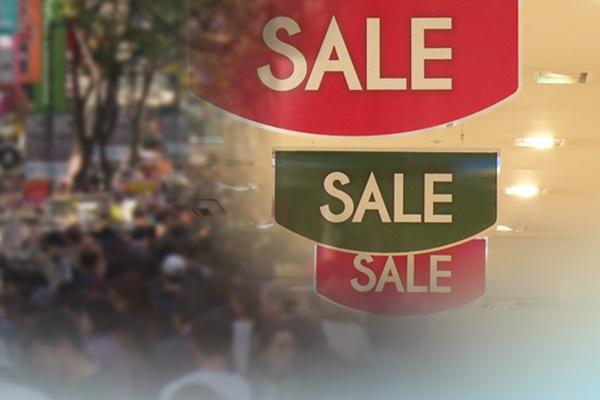تنظيم مهرجان كوريا سيل فيستا للتسوق في نوفمبر