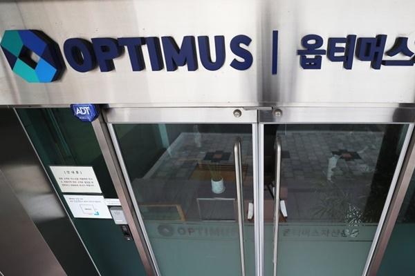 CEO von Optimus-Fonds erhält wegen Kapitalanlagebetrugs 25-jährige Haftstrafe