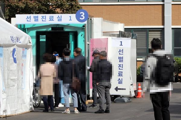 Số ca nhiễm mới COVID-19 tại Hàn Quốc giảm xuống 47 ca ngày 16/10