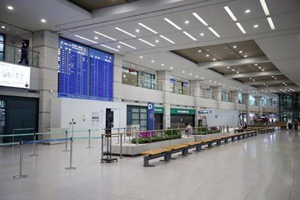 Corea amplía otro mes la alerta de viajes internacionales
