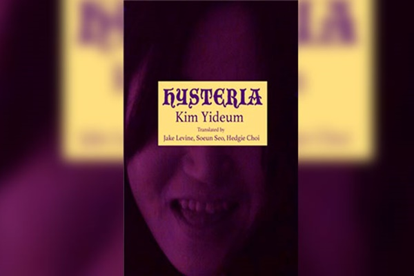 Poetry Book 'Hysteria' Wins 2 American Translation Awards