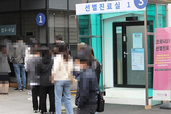 서울 확진자 오늘 9명 추가…대치동 학원강사 감염