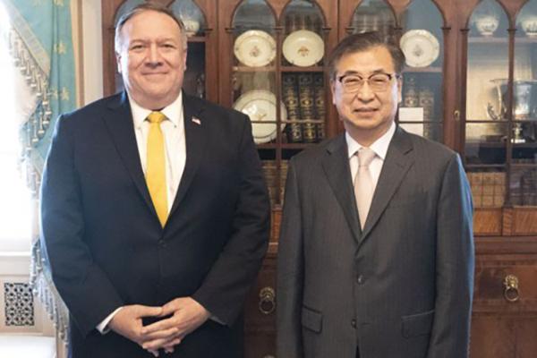 Washington: Vorschlag für Erklärung von Kriegsende liegt auf dem Verhandlungstisch