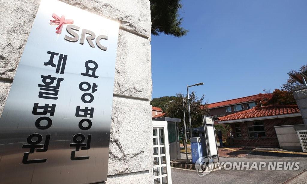 경기 광주 SRC재활병원 18명 추가 확진…사흘새 51명