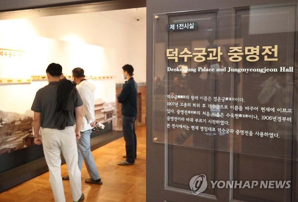소비할인권 재개…박물관 3천원-영화관 6천원-공연장 8천원 할인