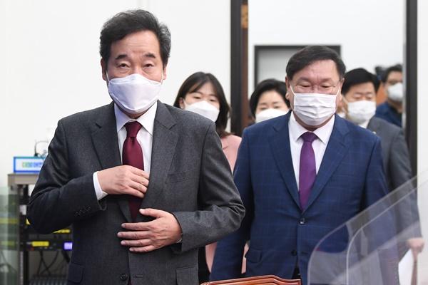 Chính giới Hàn Quốc xung đột vụ điều tra bê bối công ty quản lý tài sản Lime