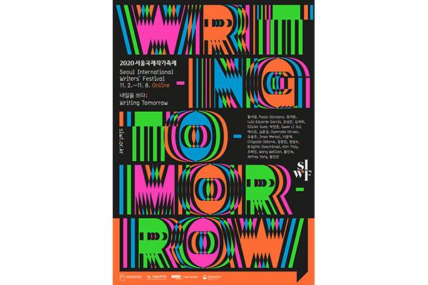 Seoul Internationales Autorenfestival findet Anfang November statt