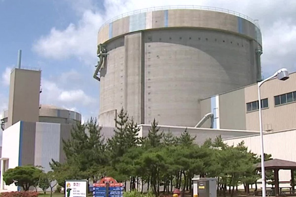 Gov't to Continue Pursuing Policy on Phasing out Nuclear Reactors