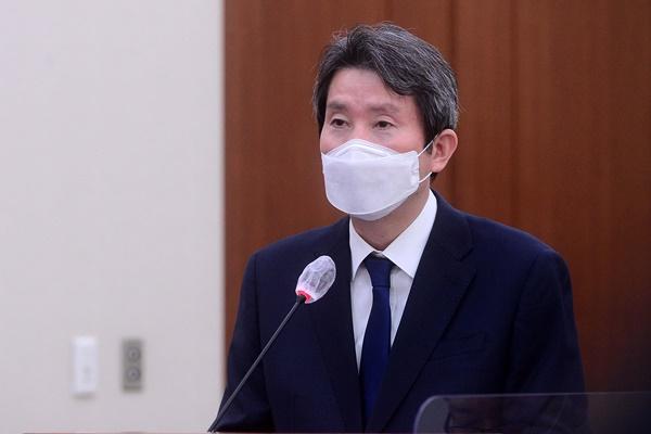 """이인영, WFP에 노벨상 축하서한…""""대북사업 적극 지원"""""""