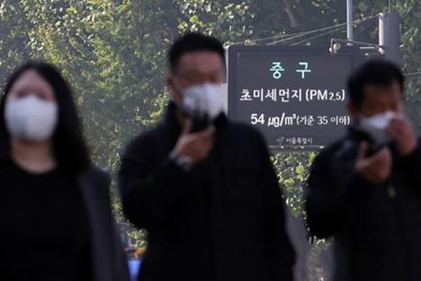 수도권 등 곳곳에서 초미세먼지 농도 '나쁨'…서울은 110일만