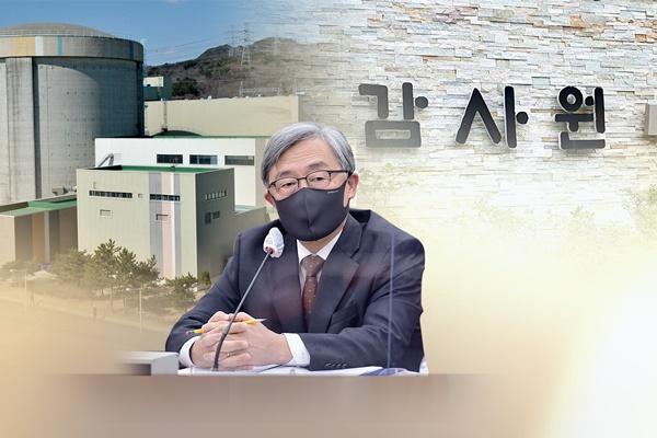 Wolsong 1 : la Cour des comptes épingle la sous-évaluation de la rentabilité économique