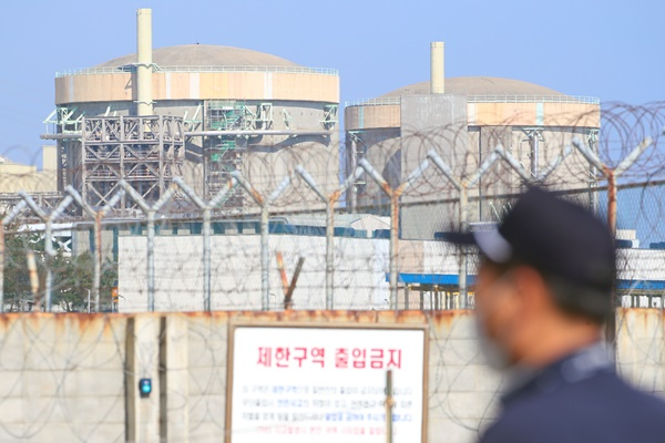 Ex-Energy Minister Defends Decision to Shut Down Wolsong-1 Reactor