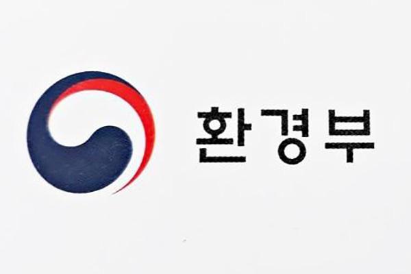 韓国・EU グリーンニューディール政策の協力強化に向け協議