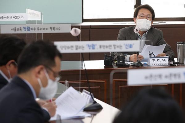 서울 초등학교 96%, 1학년 매일 등교…전교생 등교는 2%