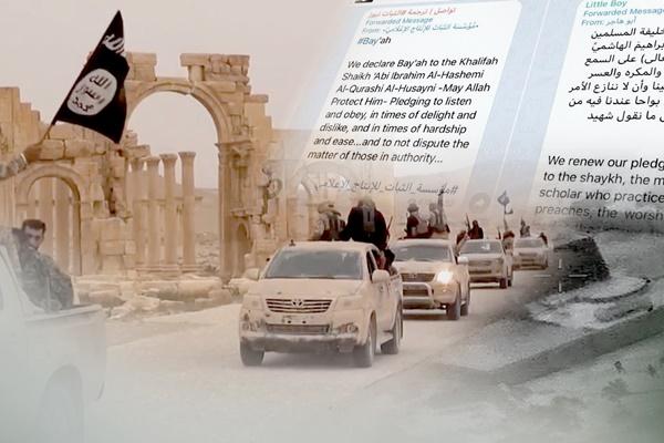 이슬람 극단주의 테러 단체에 자금 보낸 불법체류자…징역 1년