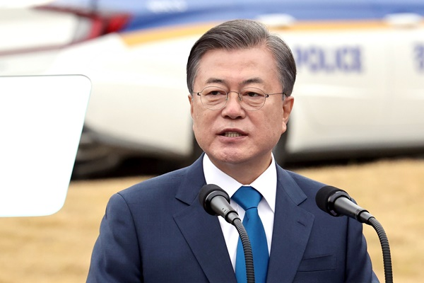 Journée de la Police : Moon Jae-in souligne l'importance de l'innovation