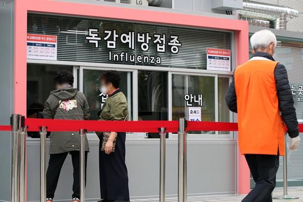 29 Menschen in Südkorea nach Grippeimpfung gestorben