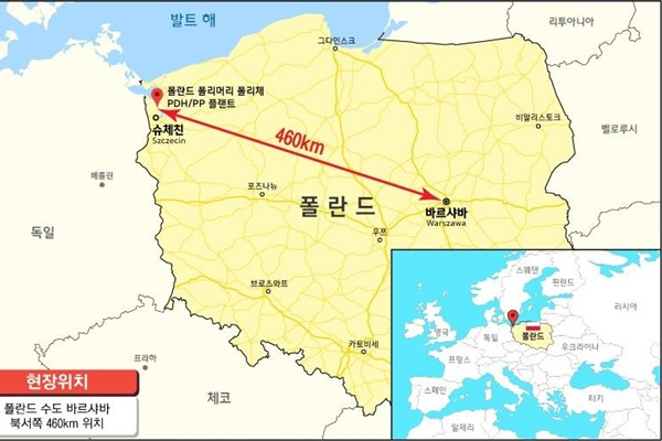 23 S. Koreans Test Positive for COVID-19 at Construction Site in Poland