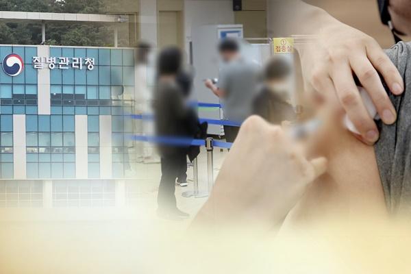 Số ca tử vong sau khi tiêm phòng cúm tại Hàn Quốc tiếp tục gia tăng