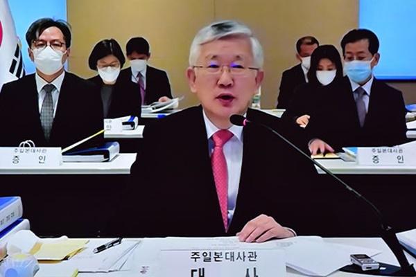 Trung Quốc khẳng định đã đạt thỏa thuận với Hàn Quốc về vấn đề THAAD