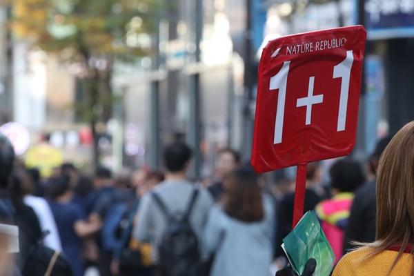 S. Korea to Hold Largest-Ever Shopping Festival in November