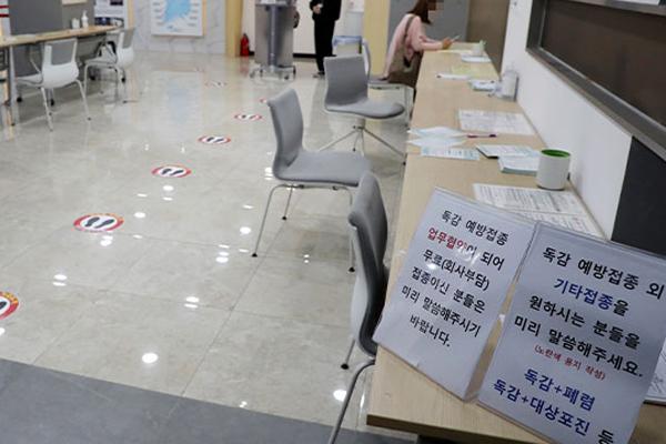 '독감 백신 접종 후 사망' 신고 48건…안전수칙 강화해 접종 지속
