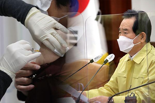 Thủ tướng Hàn Quốc kêu gọi người dân tích cực tham gia tiêm phòng cúm