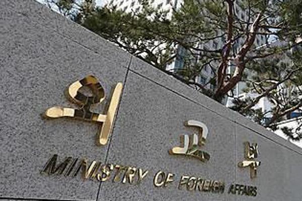 韓日米、女性の力量強化に向けた3者会議を開催