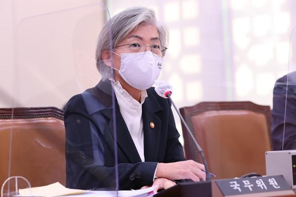 Außenministerin: Südkorea hat Anspruch auf Informationen über kontaminiertes Wasser aus AKW Fukushima