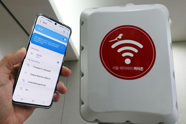 ソウル市 4倍速いWi-Fiサービスを来月から試験運用