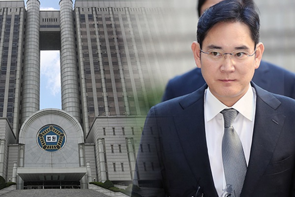 Bribery Trial Resumes for Samsung Heir-Apparent Lee Jae-yong