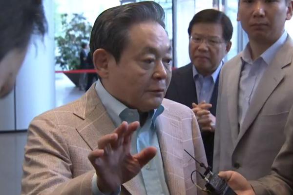 韩国财经界纷纷吊唁已故三星会长李健熙