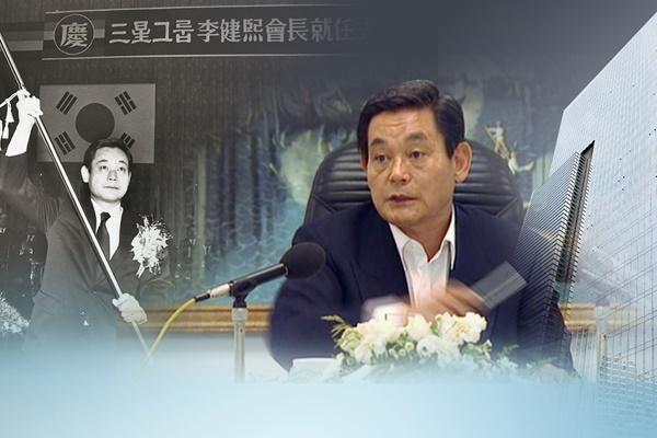 Continúan las visitas de condolencias a Lee Kun Hee