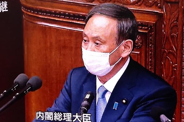 菅义伟首次国会施政演说:韩方须提出被强征劳工赔偿问题解决方案