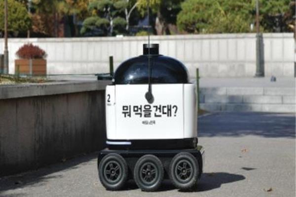 2023년부터 거리·공원·주차장서 로봇 만난다