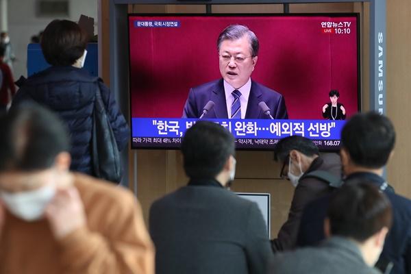 Oficialismo y oposición: reacciones opuestas al discurso de Moon