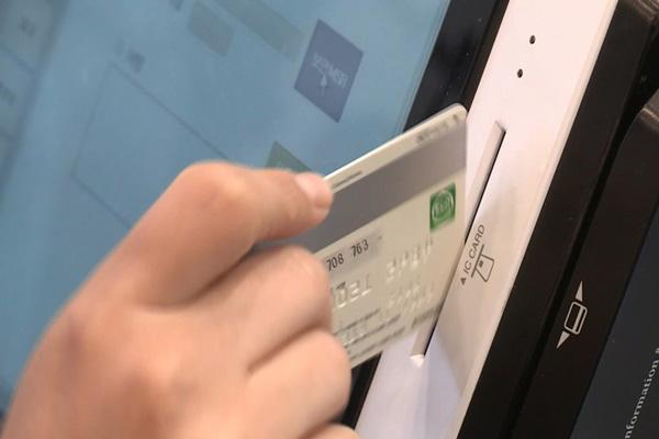 3분기 카드로 228조 긁었다…온라인 쇼핑·신차 구매 급증
