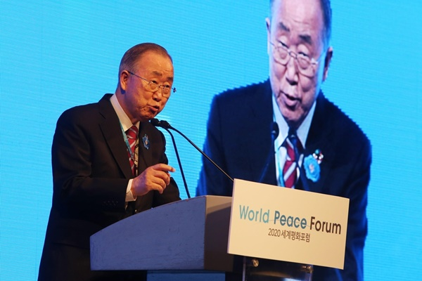 Fmr UN Chief Ban Welcomes S. Korea's Commitment to Carbon Neutrality