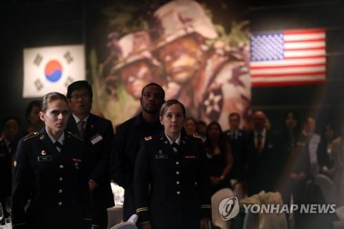 """주한미군 7명에 '자유수호메달' 수여…""""한국은 내 마음의 고향"""""""