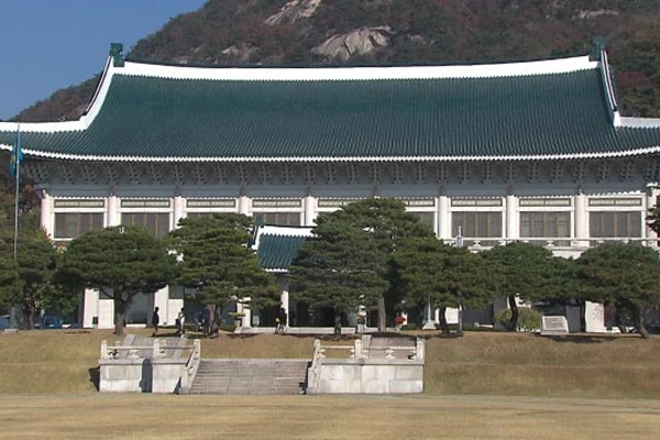 Parliamentary Audit of Pres. Office Rescheduled for Next Week