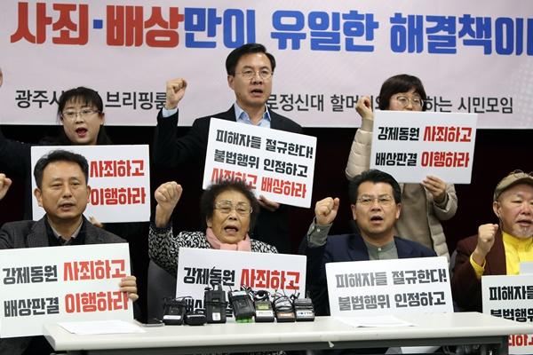 Court Seeks to Liquidate Mitsubishi's Seized Assets via Public Notification