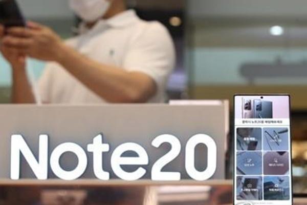 Samsung se consolida como líder mundial de teléfonos inteligentes