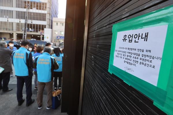 '핼러윈 원정?'…이태원·강남클럽 문 닫자 지방으로…방역 비상